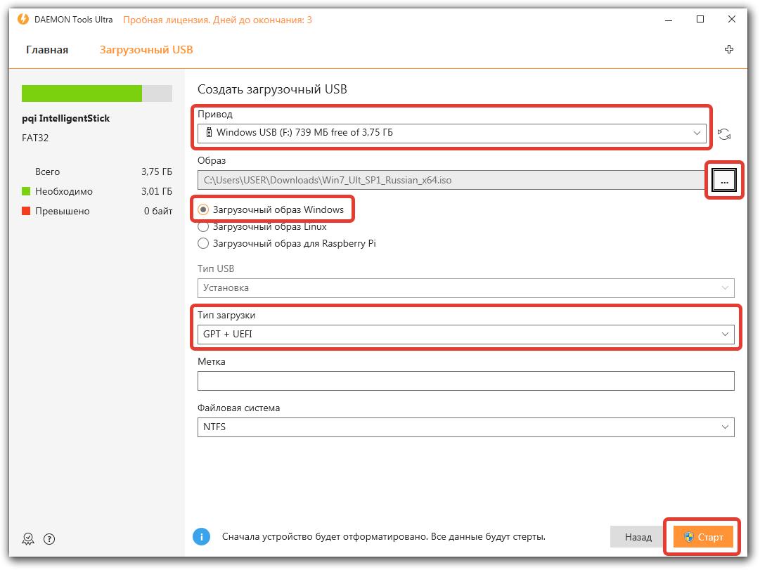 Параметры в DAEMON Tools Ultra для создания загрузочной флешки Windows 7