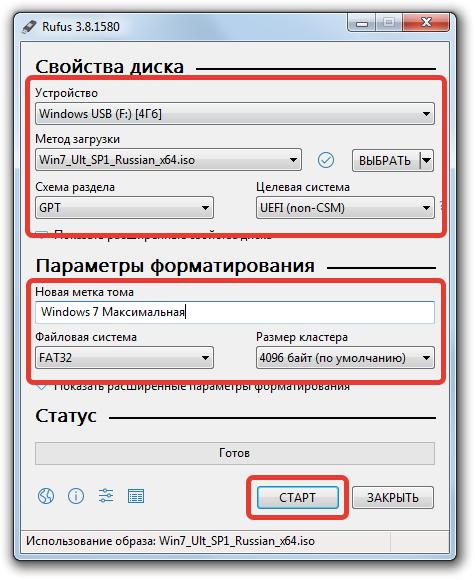 Параметры в Rufus для создания загрузочной флешки Windows 7