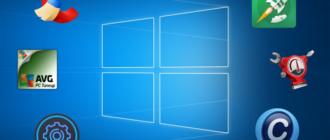 Лучшие оптимизаторы компьютера для Windows 10