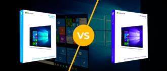 Сравнение Windows 10 Home и Pro