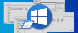 Настройка автозапуска в Windows 10