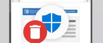 Отключение «Защитника Windows»