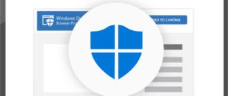 Включение «Защитника Windows»