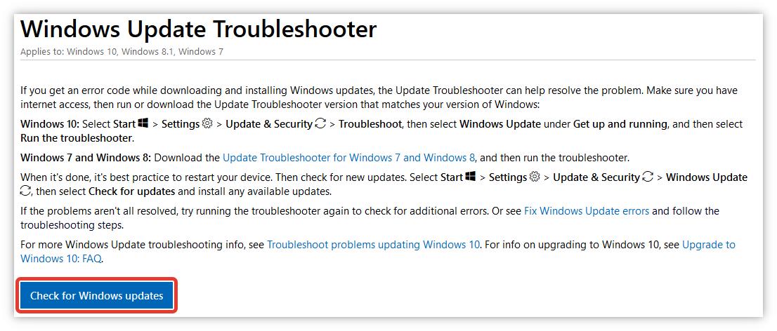 Запуск средства устранения неполадок через сайт Microsoft