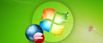 Настройка интернета после переустановки Windows 7