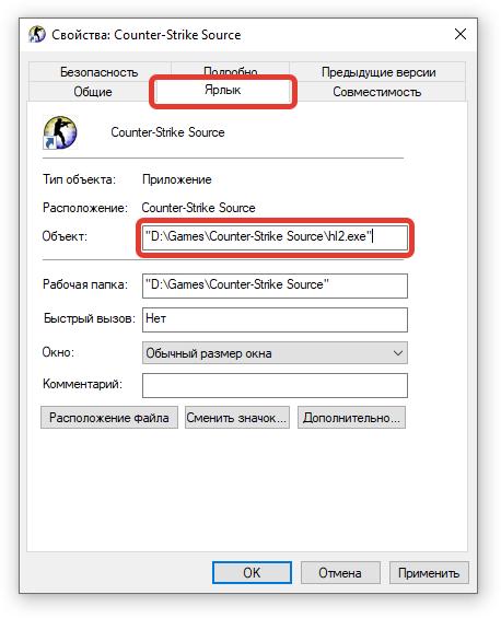 Проверка адреса приложения
