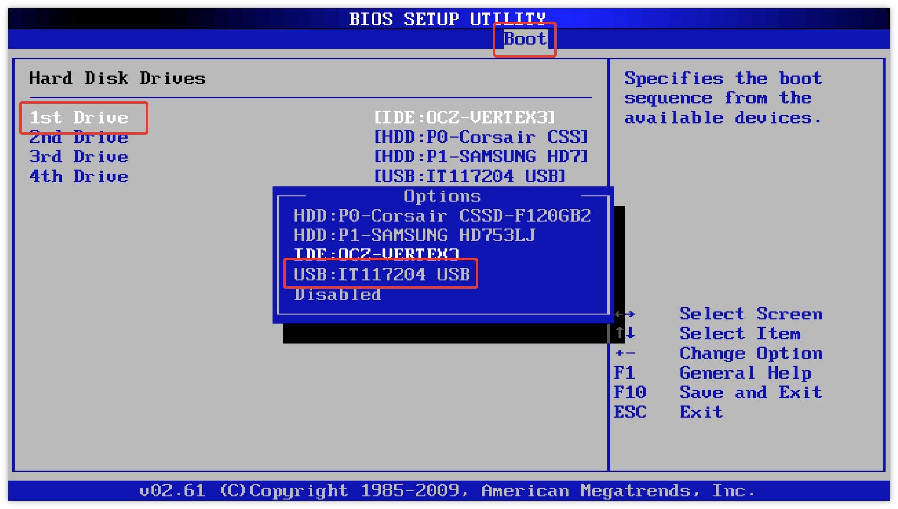 Выбор приоритетного диска в BIOS