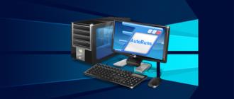Открытие автозагрузки в Windows