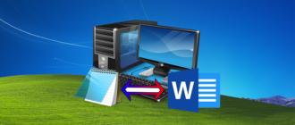 Как изменить тип файла на Windows 10
