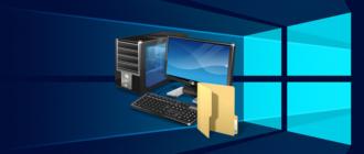 Как открыть скрытые папки на Windows 10
