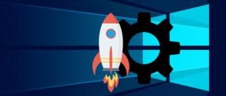 Оптимизация компьютера на Windows 10