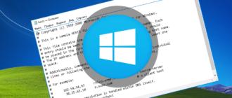 Где находится файл hosts в Windows 10 и как его изменить