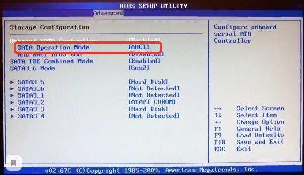 Изменение параметров BIOS