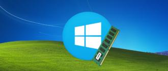 Как изменить файл подкачки в Windows 10
