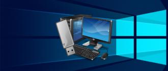 Как сделать загрузочную флешку Windows для установки