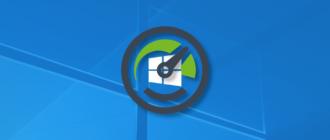 Способы ускорить работу компьютера Windows 10