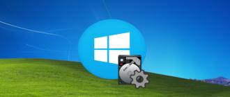 Управление жесткими дисками в Windows 10