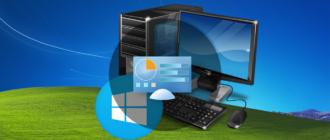 Где находится панель управления в Windows 10
