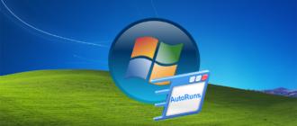 Как отключить автозагрузку программ в Windows 7 при включении компьютера