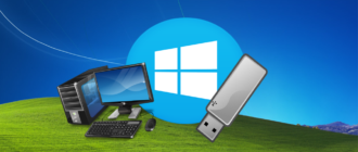 Как правильно установить Windows 10 с флешки