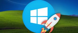 Как оптимизировать работу компьютера Windows 10