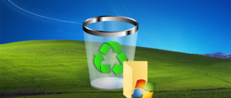 Как удалить папку Windowsold