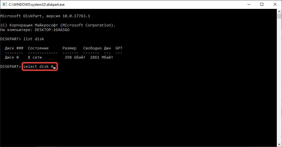 Как включить жесткий диск на Windows 10
