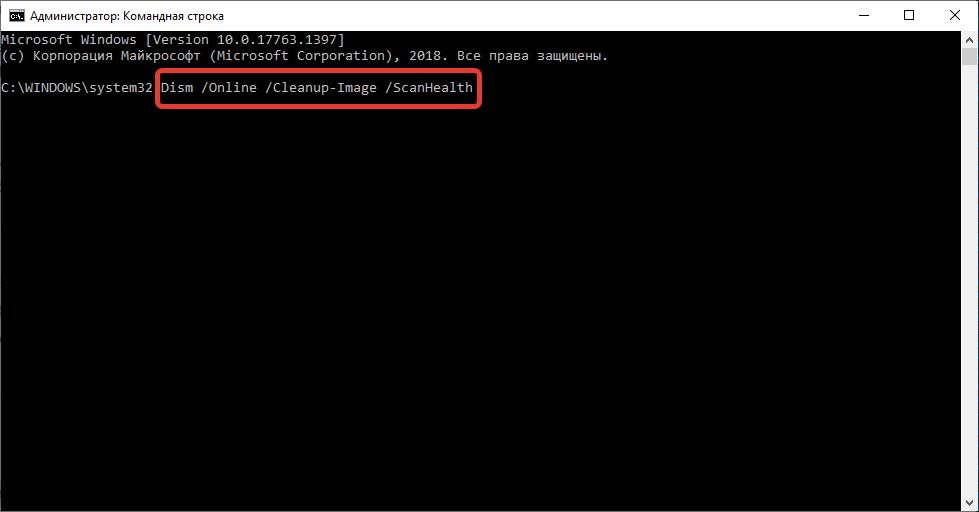 Dism Online Cleanup-Image ScanHealth
