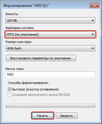 Форматирование диска в NTFS