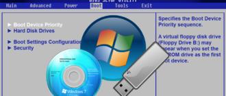 Как через БИОС установить Windows 7 с установочного накопителя на компьютер