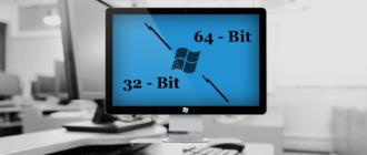 Какую Windows лучше ставить 32 или 64 битную