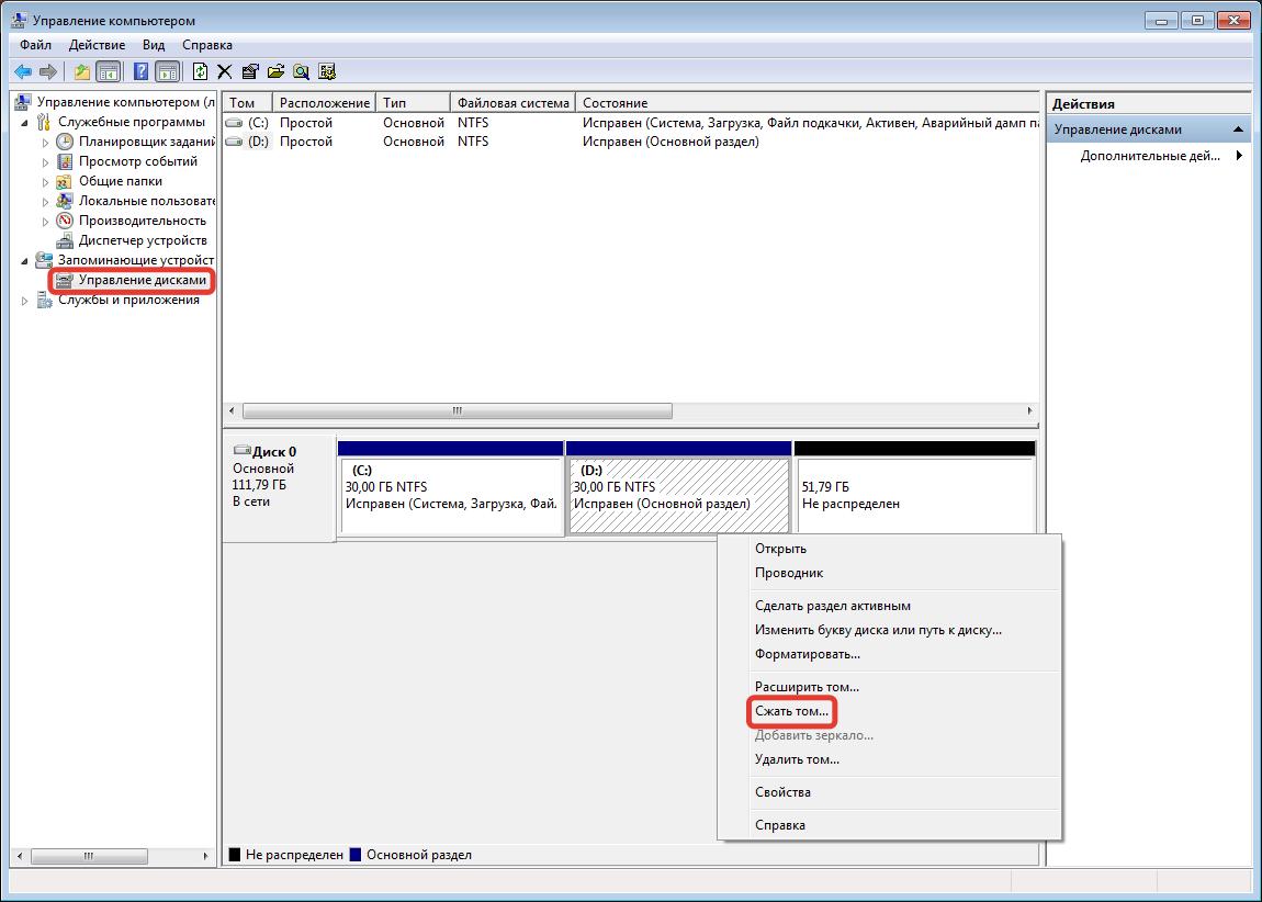 Как поставить винду без флешки и диска. Как установить Windows без диска и флешки подробная инструкция