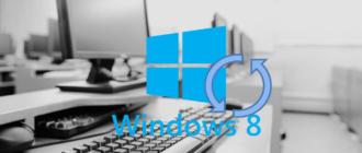 Как переустановить Windows 8 на компьютере