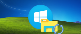 Как перезагрузить Проводник в Windows 10