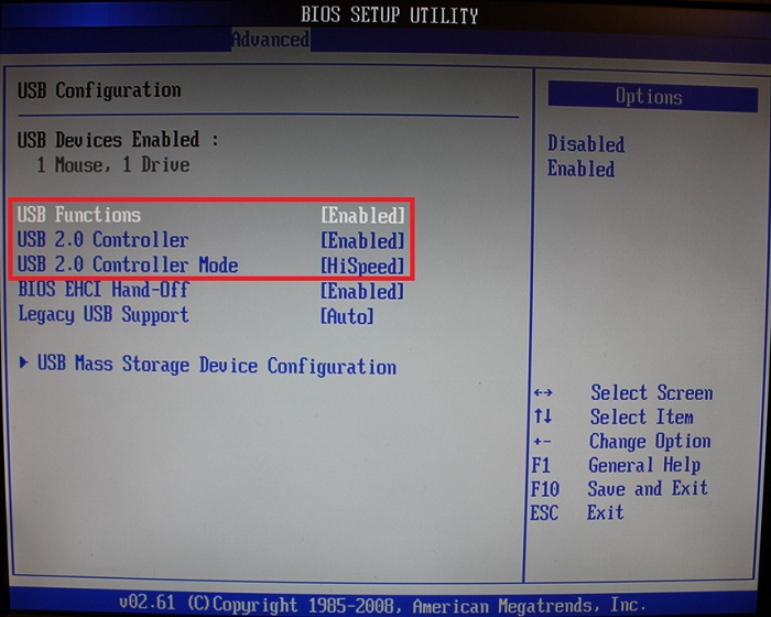 Активация USB