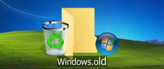 Как удалить предыдущую версию Windows 7