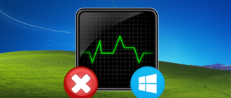 Почему не запускается Диспетчер задач в Windows 10