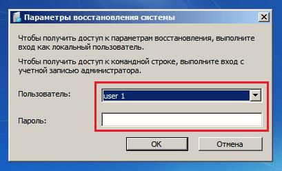 Ввод данных пользователя