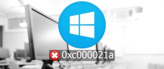 Как исправить ошибку 0xc000021a при запуске Windows 10
