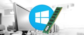 Как протестировать оперативную память в Windows 10