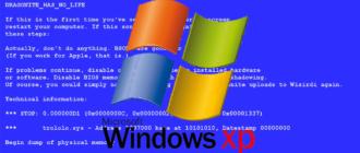 Как убрать синий экран смерти в Windows XP