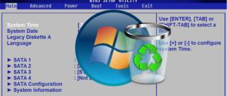 Как удалить Windows через BIOS