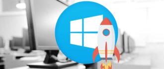 Как ускорить запуск компьютера на Windows 10