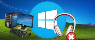 Почему нет звука в наушниках на компьютере с Windows 10