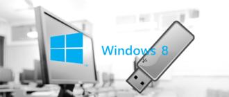 Установка Windows 8 с флешки на компьютер