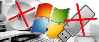 Установка Windows без диска и флешки