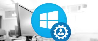Как в Windows 10 стать администратором
