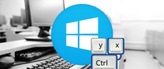 Как закрыть все окна в Windows 10