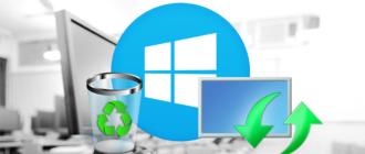 Очистка обновлений в Windows 10