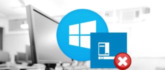 Почему не открывается меню Пуск в Windows 10
